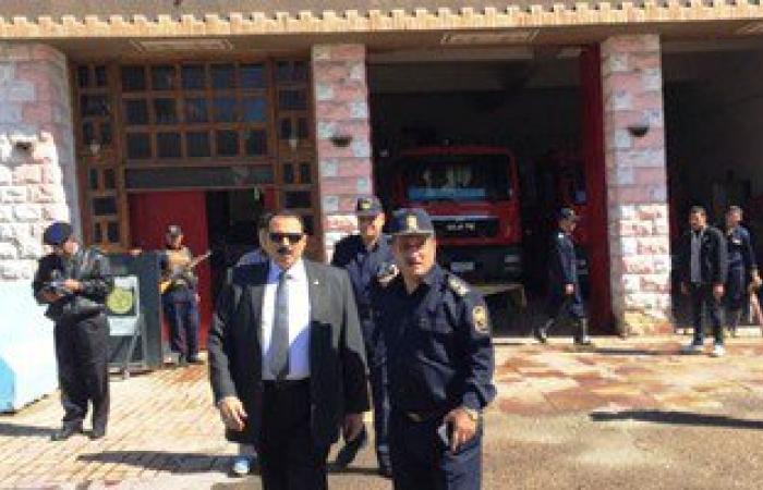 بالصور. مدير أمن الاسماعيلية يتفقد إدارة الحماية المدنية
