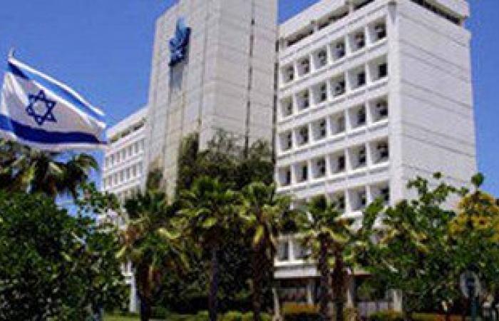 إسرائيل تمنح العضوية الفخرية لأستاذة من جنسيات أخرى