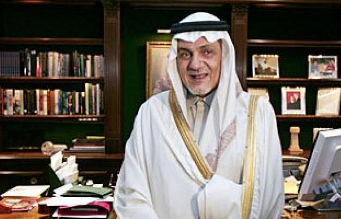 أخبار السعودية اليوم.. الرياض تبدى استعدادها لإجراء محادثات مع إيران