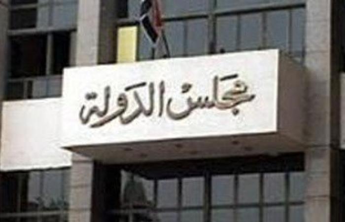 تأجيل طعن يطالب بإسقاط عضوية مقيم دعوى حل مجلس إدارة الأهلى لـ 24أبريل