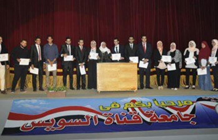 بالصور.. صيدلة جامعة قناة السويس تحتفل بتنصيب اتحاد طلابها