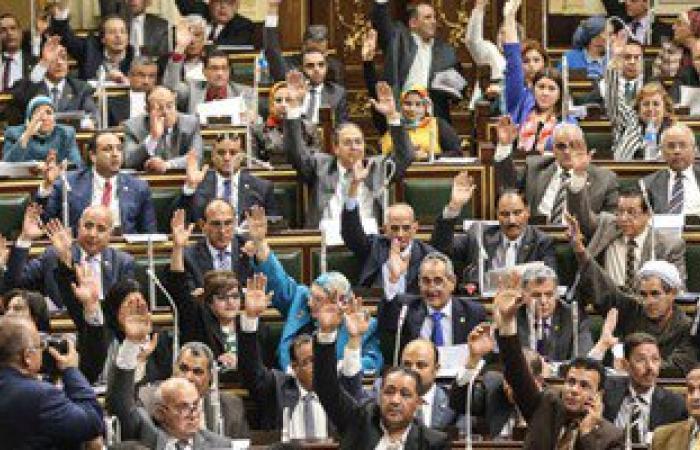 """محكمة النقض تنظر غدا الطعن على فوز قائمة """"فى حب مصر"""" بالصعيد"""
