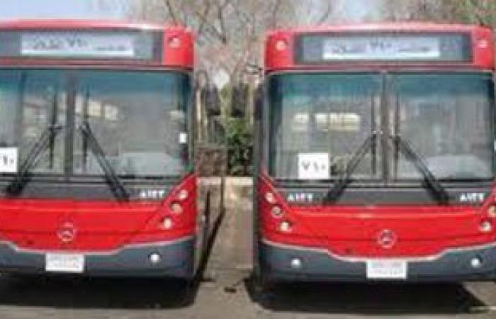 هيئة النقل العام: دعوات الإضراب من بعض العاملين لن تؤثر على سير العمل