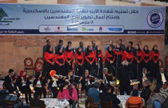 """""""بالصور.. نقابة المهندسين بالإسكندرية تحتفل بحصولها على """"الأيزو"""""""