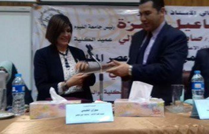 """جامعة الفيوم تعقد ندوة حول """"الاختراق الإعلامى للمجتمع العربى فى عصر المعلومات"""""""