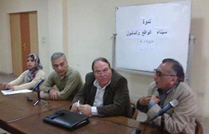 """إعلام العريش ينظم ندوة """"سيناء الواقع والمأمول"""""""