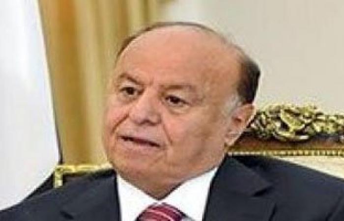 رئيس اليمن يجتمع بالحكومة ويطالبها بالعمل كفريق ومواصلة التصدى للإرهاب