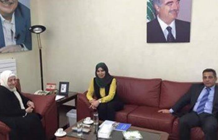 جليلة دحلان تلتقى بهية الحريرى لبحث أوضاع الاجئين الفلسطينيين بلبنان