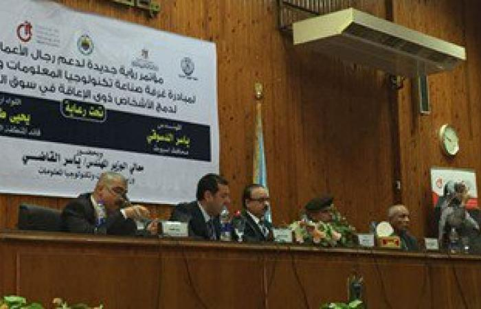 """وزير الاتصالات من أسيوط: ما تقدمه الدولة لذوى الإعاقة """"حق من حقوقهم"""""""