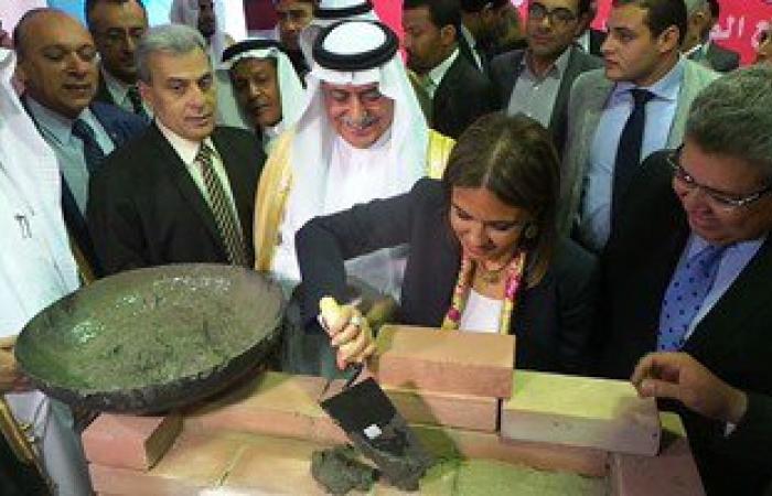"""بالصور.. وزير المالية السعودى يضع حجر الأساس لتطوير """"قصر العينى"""""""