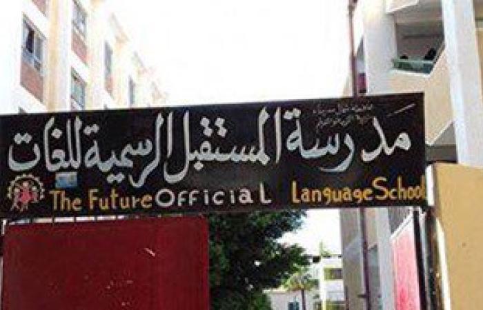 """بالصور.. مدرسة بشمال سيناء تسجل """"نجاة"""" كافة طلابها من مافيا الدروس الخصوصية"""