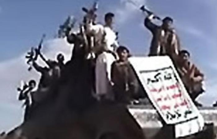 """منظمة العفو الدولية تتهم الحوثيين بتنفيذ اعتقالات """"وحشية"""""""