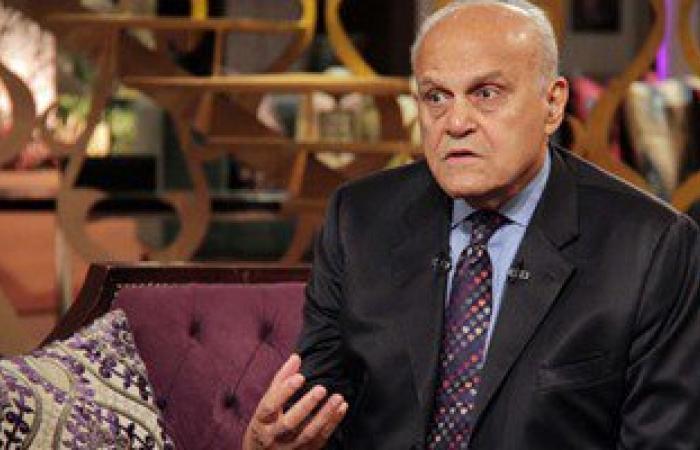 غدا.. مؤتمر طب قصر العينى السنوى بحضور مجدى يعقوب وعدد من الوزراء