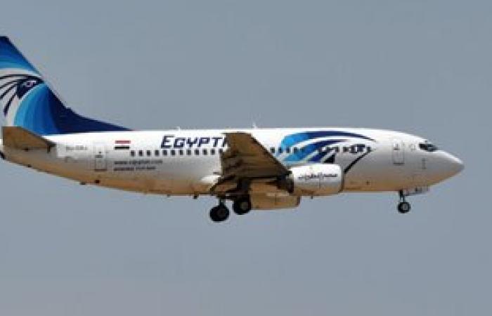 """مصدر بـ""""الطيران المدنى"""": آخر رصد لـ""""طائرة باريس"""" كان داخل مجال أثينا الجوى"""