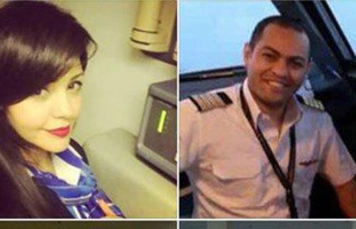 لأول مرة.. صور أفراد طاقم طائرة مصر للطيران المفقودة إيرباص320A