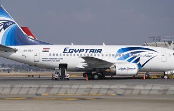 عاجل..اليونان تحظر الطيران بمنطقة تمتد 40 ميلا من موقع اختفاء الطائرة المصرية