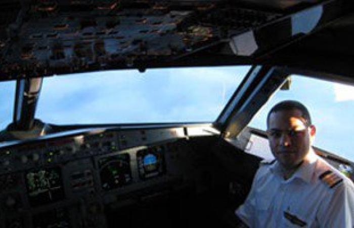 ننشر صورا جديدة لأفراد طاقم طائرة مصر الطيران