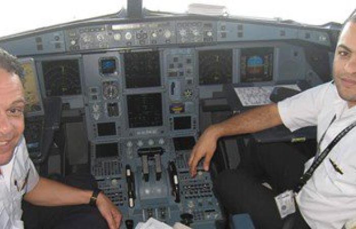 """قارئ يشارك """"صحافة المواطن"""" بصور جديدة لقائد طائرة مصر للطيران المنكوبة"""