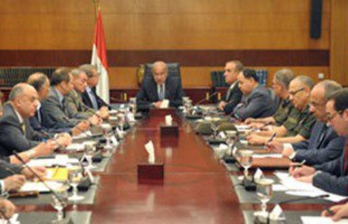 مجلس الوزراء ينعى ضحايا طائرة مصر للطيران