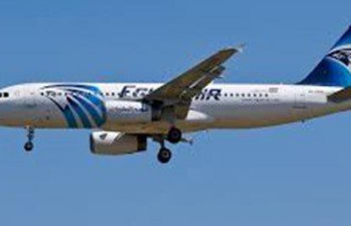 """""""سلامة الطيران"""" الفرنسية تؤكد انبعاث دخان من الطائرة المنكوبة قبل فقدانها"""