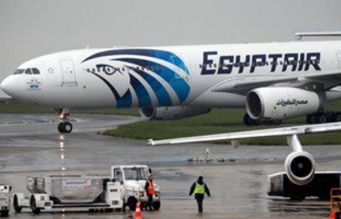 """فنانون وإعلاميون يواصلون دعم شركة """"مصر للطيران"""" بعد حادثة الطائرة المنكوبة"""