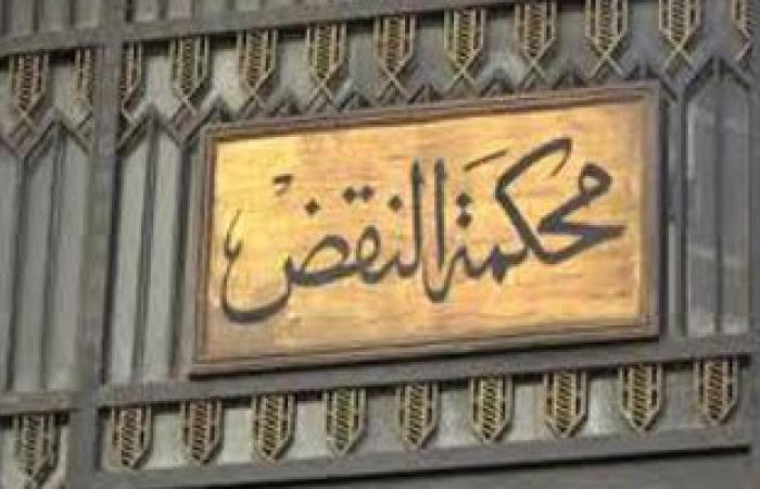 """محكمة النقض تلغى سجن 29 إخوانيا 5 سنوات وتعيد محاكمتهم بـ""""أحداث النزهة"""""""