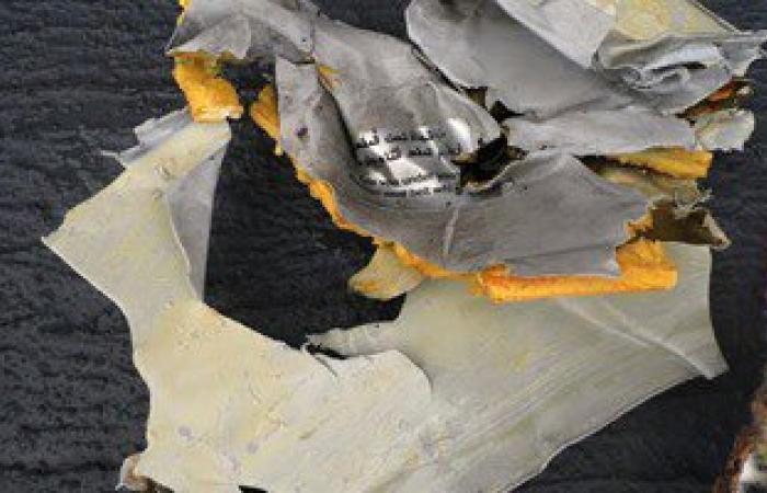 العربية: تحديد مبدئى لموقع الصندوقين الأسودين للطائرة المصرية المنكوبة