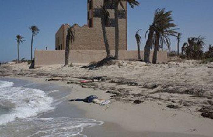 ارتفاع عدد جثث ضحايا الهجرة غير الشرعية إلى 24 قذفتها الأمواج لشواطئ مطروح