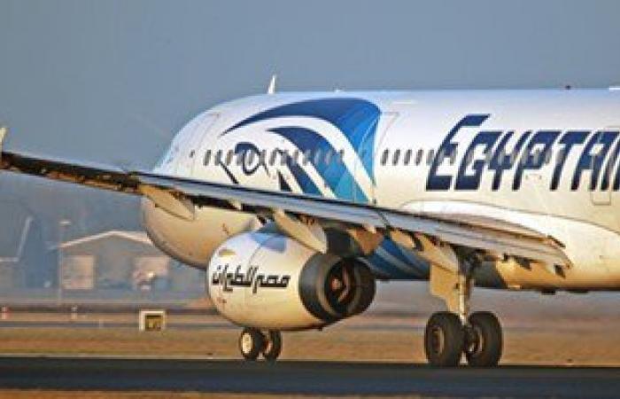 عاجل.. أول تسجيل صوتى بين قائد طائرة مصر للطيران المنكوبة والمراقبة الجوية
