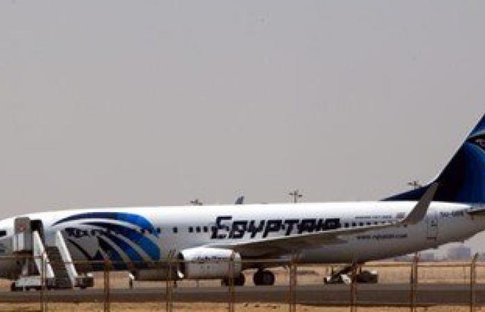بلاغ لنيابة أمن الدولة يتهم قناة CNN ببث أخبار كاذبة حول الطائرة المنكوبة