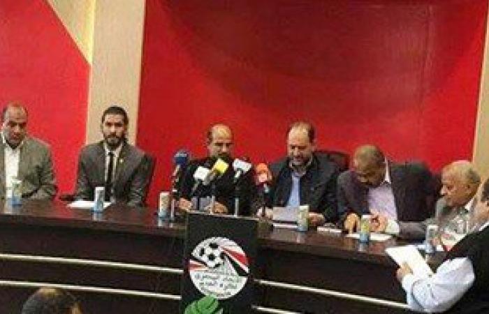 المحكمة الإدارية العليا تفصل اليوم فى الاستشكال على حكم حل اتحاد كرة القدم