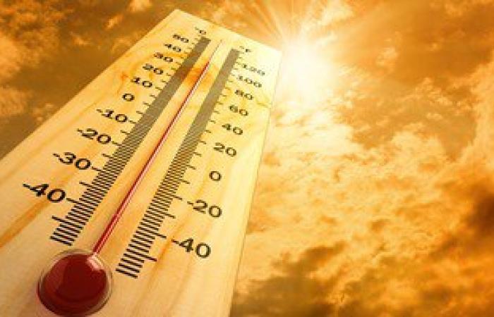 الأرصاد: ارتفاع جديد فى الحرارة اليوم.. والعظمى بالقاهرة 38 درجة