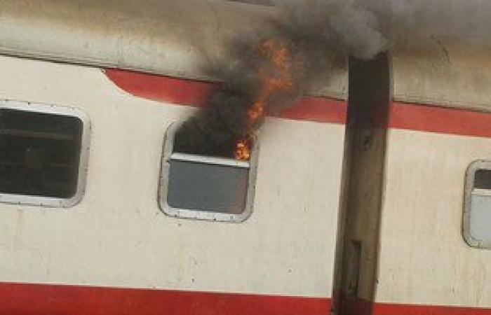 اشتعال النيران بأسطح 3 عربات بالقطار الفرنساوى المكيف فى بنى سويف