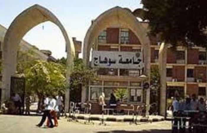 دورات تدريبية لبنك المعرفة المصرى فى المجلس الأعلى بجامعة سوهاج