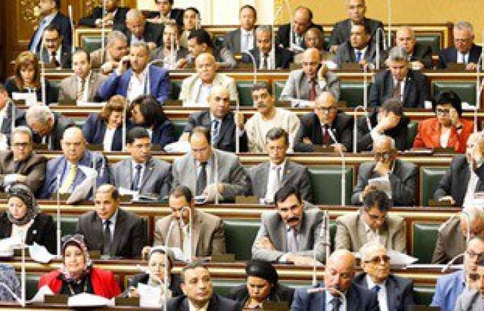 """""""الإدارة المحلية"""" بالبرلمان تستمع اليوم إلى وزير البيئة حول """"المخلفات"""""""