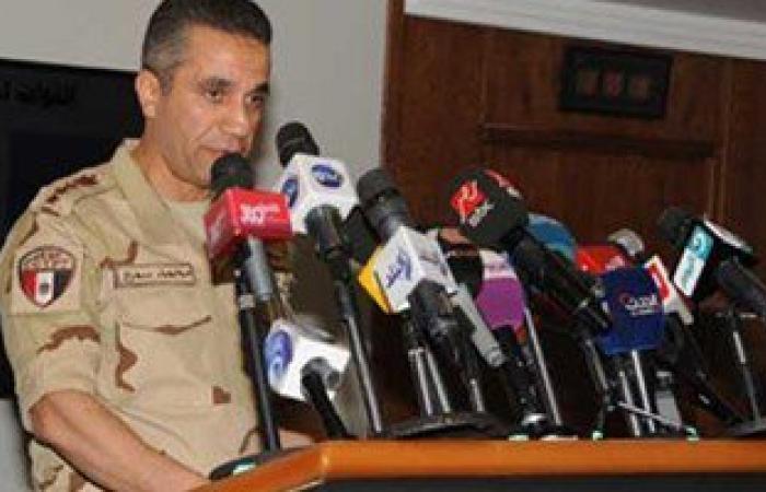 بالصور.. المتحدث العسكرى: مقتل 13 إرهابيا وضبط 145 لغما فى وسط سيناء وجبل الحلال