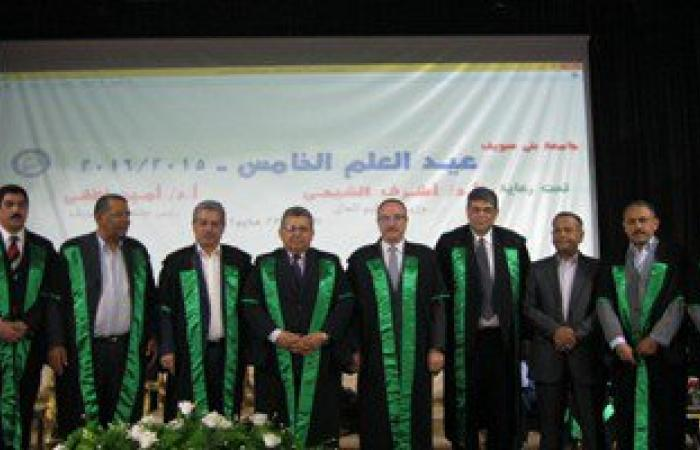 بالصور.. وزير التعليم العالى يكرم رؤساء جامعة بنى سويف السابقين