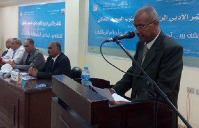بالصور..رئيس قصور الثقافة يفتتح المؤتمر الأدبى الرابع لجنوب الصعيد بالأقصر