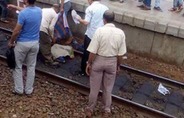 مصرع ربة منزل صدمها قطار أثناء عبورها شريط السكة الحديد فى المنوفية