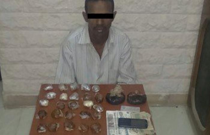 مكافحة المخدرات بسوهاج تضبط سائقا أثناء ترويجه كيلو ونصف أفيون بطهطا