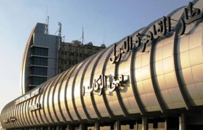 صرف 600 جنيه للعاملين فى مطار القاهرة بمناسبة شهر رمضان