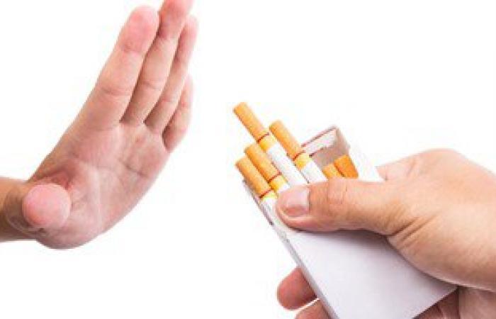 دراسة: تكاليف الرعاية الصحية تنخفض بشدة حال الإقلاع عن التدخين