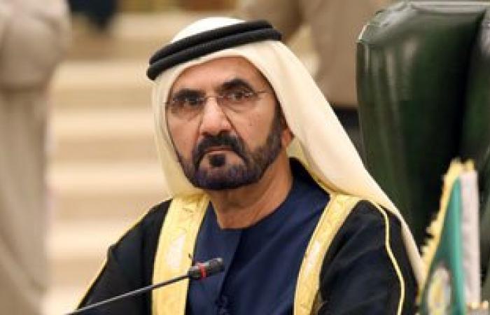حاكم دبى: الملك سلمان يقود حراكًا خليجيًا وعربيًا لترسيخ الأمن والاستقرار