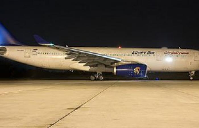 اقلاع رحلة مصر للطيران المتجهة لبانكوك بعد التأكد من سلبية بلاغ بوجود قنبلة