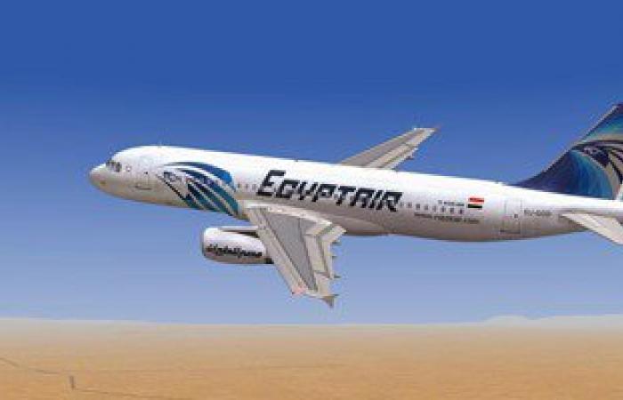 مصر للطيران تبدأ الاستعداد لموسم عمرة رمضان بـ242 رحلة