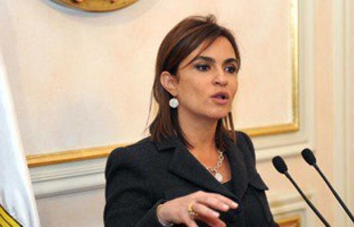 سحر نصر: مصر تلقت 500 مليون دولار دفعة أولى من منحة سعودية بـ2.5مليار دولار