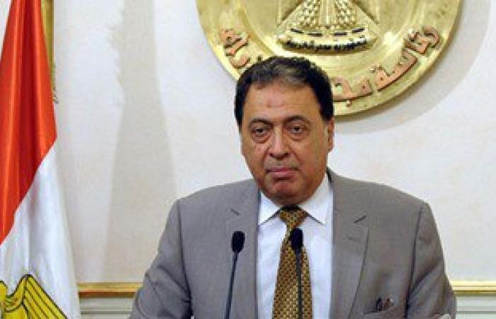 وزير الصحة يغلق المستشفى المتسبب فى وفاة طفلة السويس أثناء عملية ختان