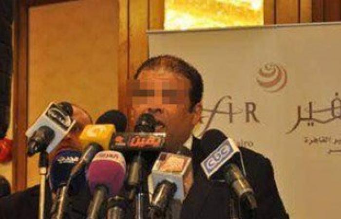 ضبط موظف مفصول بتهمة انتحال صفة الدكتور أحمد الرشيدى للنصب على المواطنين