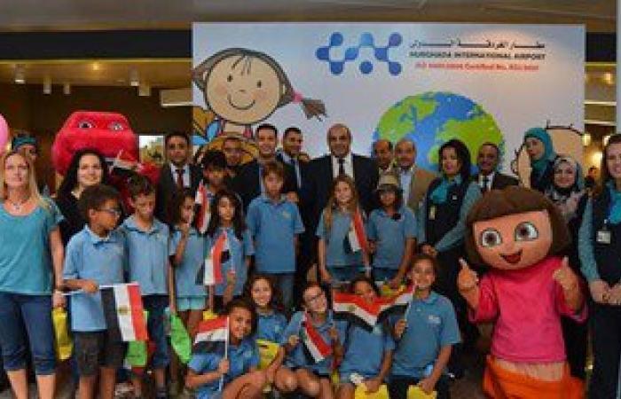بالصور.. مطار الغردقة الدولى يحتفل باليوم العالمى للطفل