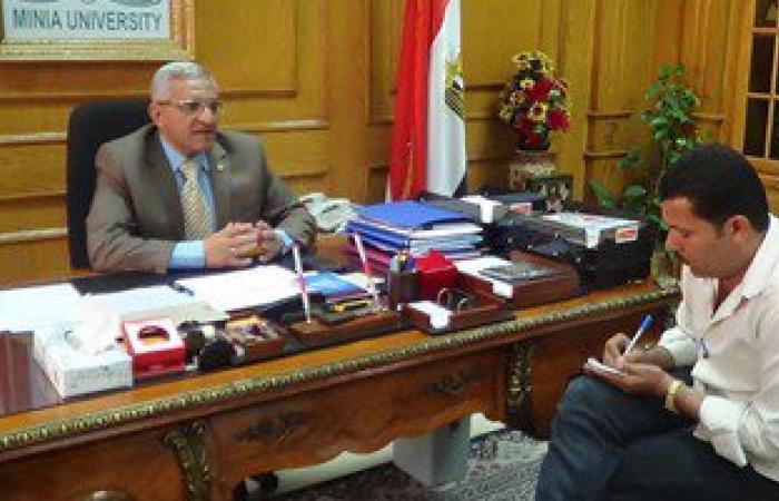 ضبط 14 حالة غش فى خامس أيام الامتحانات بجامعة المنيا